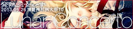 lncn_banner.png