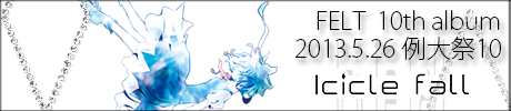 banner460.png